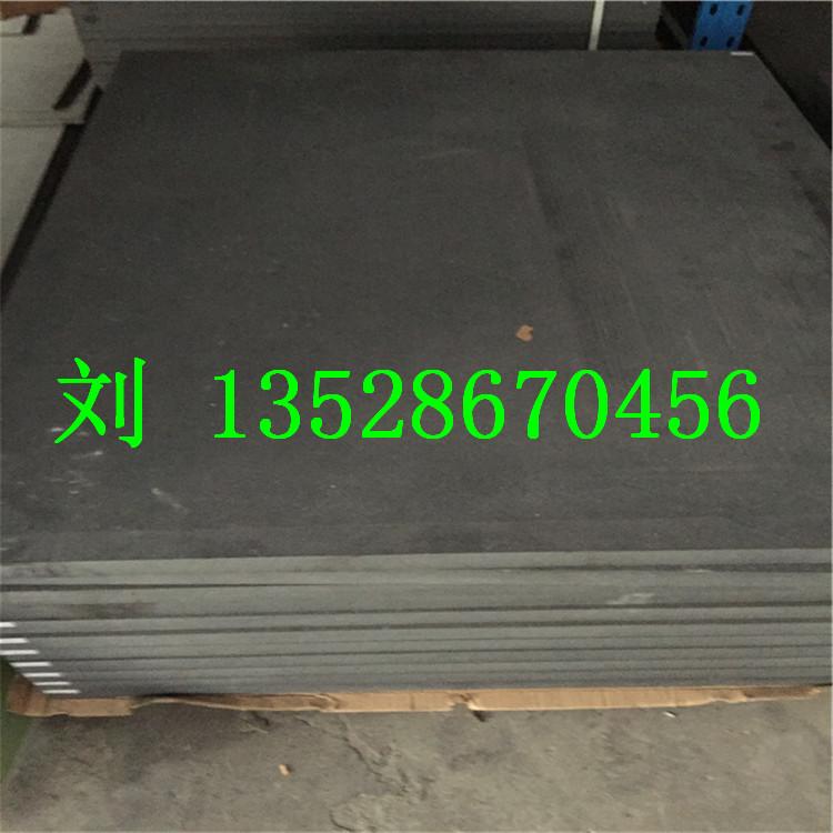 Síntesis de piedra negra / importaciones / síntesis síntesis de piedra pizarra / alta temperatura sintético de piedra / panel de aislamiento