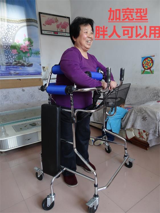 de äldre gå gånghjälpmedel armstöd hjärnblödning förlamat äldre utrustning för att gå till bistånd.