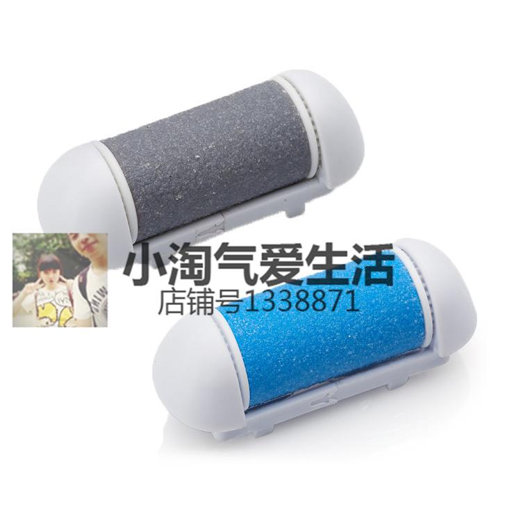 Eredeti PEDI elektromos pedikűr lábcsiszoló gép pótfej javító talp gép helyett a lábhenger egyszemélyes