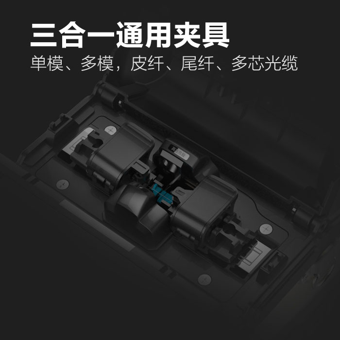 Japón compra / fusión fibra la fibra óptica splicer máquina / Máquina de fusión nacional automático del Jumper cables de fibra
