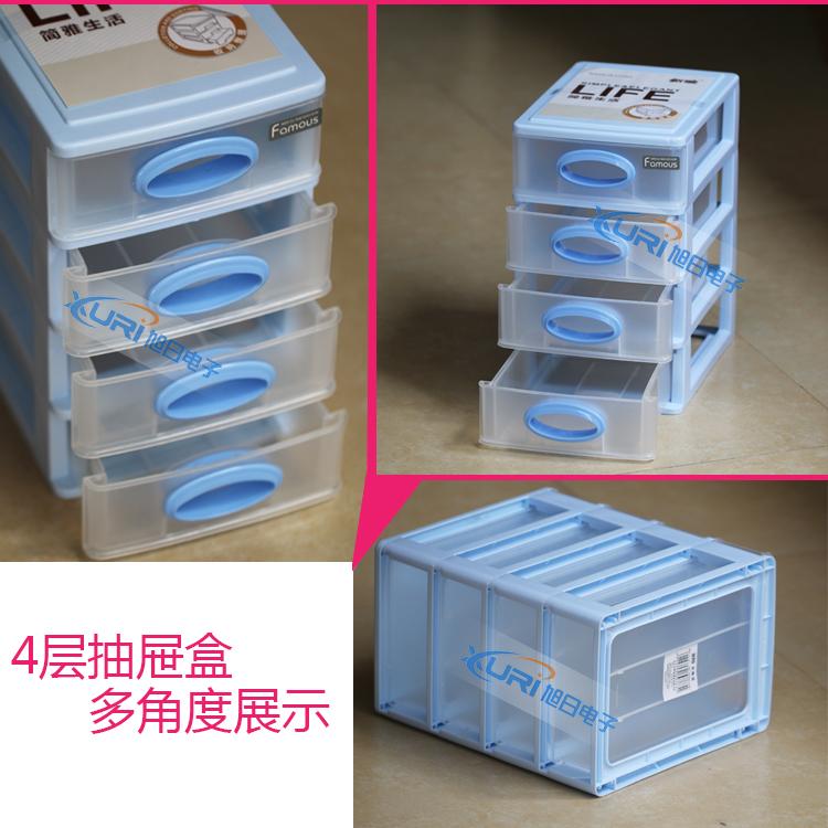 Partes de la Caja de almacenamiento de cajones de cuatro capas de resistencia al impacto con la parte de la Caja de herramientas de la composición del Gabinete.