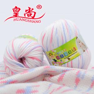 宝宝牛奶棉毛线批发特价编织蚕丝蛋白婴儿童中粗钩针毛线清仓包邮
