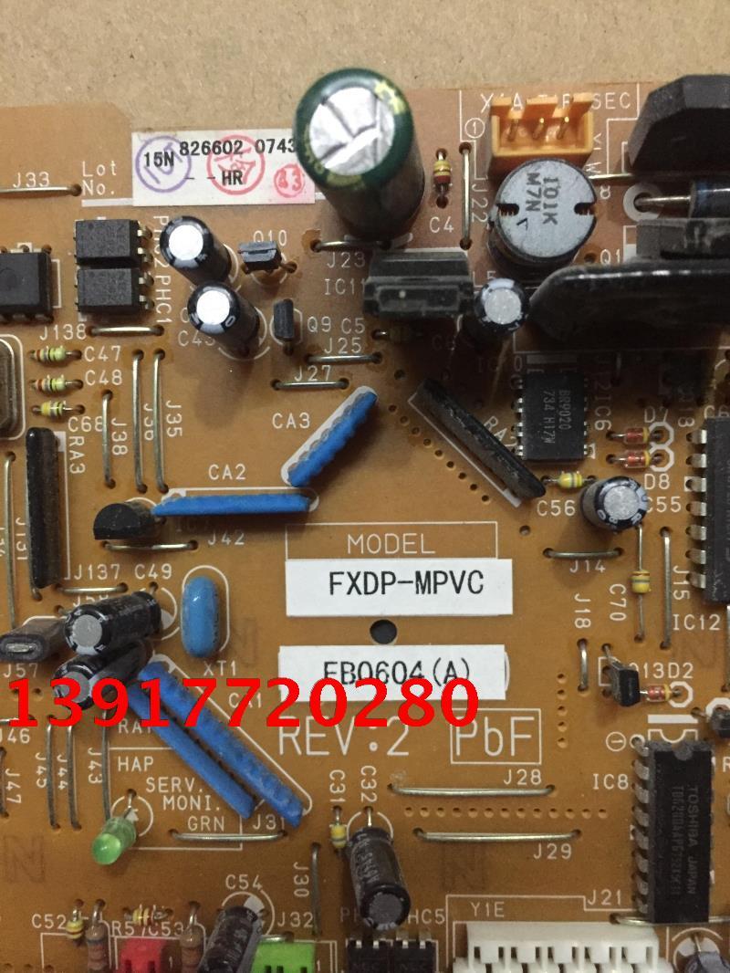 ダイキン内機コンピュータ制御板VRVエアコンFXDP56MPVCEB0604(A)の風管の機のマザーボード