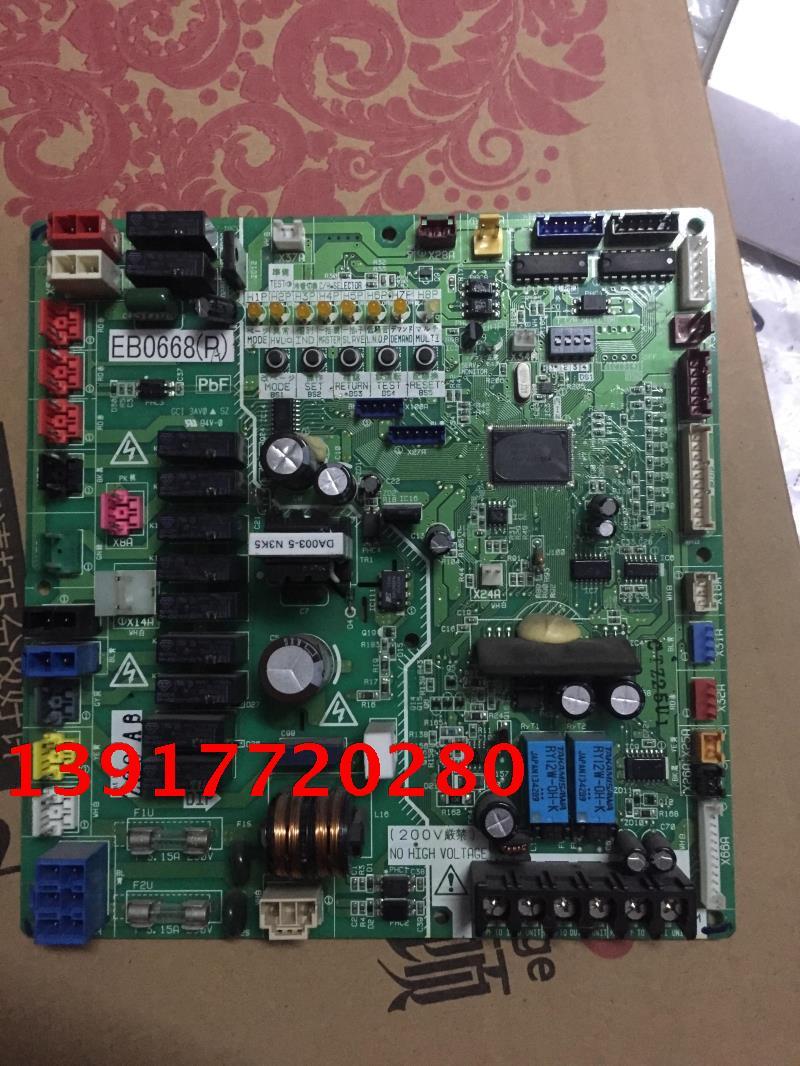 Daikin klimaanlagen - RHXYQ16PY1 wichtigsten computer - Vorstand EB0668RHXYQ12PY1 außerhalb der maschine.