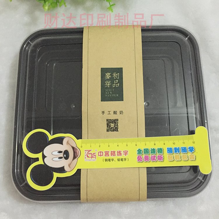Customized packages with chopsticks sets of kraft paper packaging paper coat cardboard tag Jane snack box girdle
