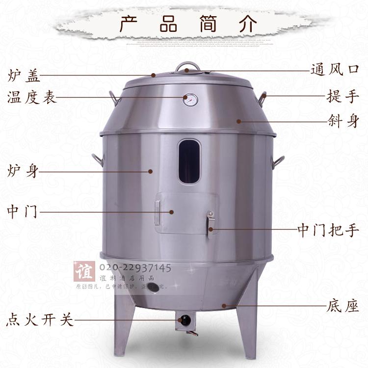 - visi iz nerjavnega jekla za komercialno pečico plin lpg gosje meso pečeno raco peči, peči, peči pečen piščanec