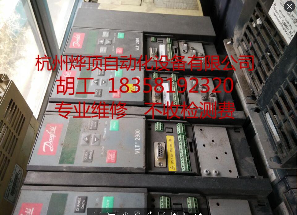 VLT2800FC102VLT5000 Danfoss invertitore di manutenzione