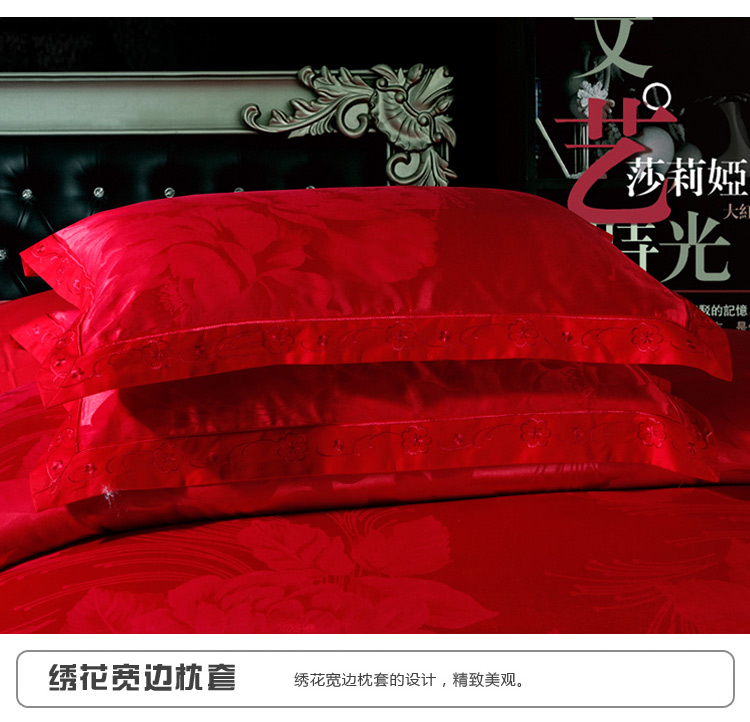 Cotton textile and Silk Satin Jacquard Deli four piece fragrance orchids - big red satin surface is Zhongxiang silk