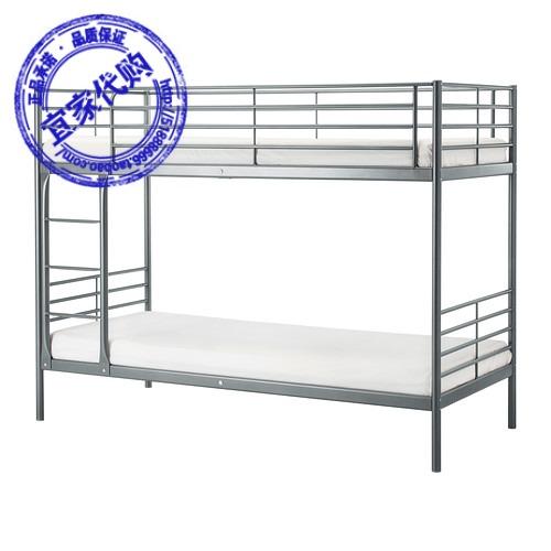 En Shenzhen Guangzhou IKEA compra Sv - RTA siwo cama cama doble torre de compra en Ikea