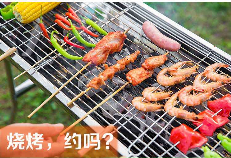 Outdoor barbecue charcoal household 3 -5 full set of stainless steel folding portable barbecue stove thickened