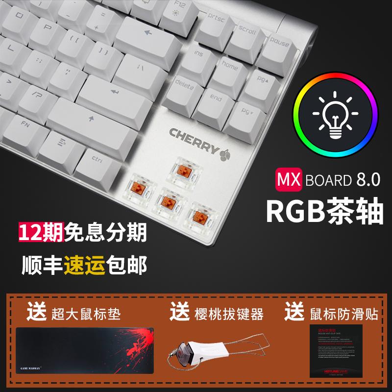 svart - röda persika mx spel 8 0 - mekaniskt tangentbord (ry. ljus grönt te r axel i axel CherGB schakt 7 nycklar tillbaka