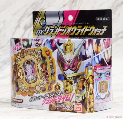 Bandai Kamen Rider ZI-O Time King DX Grand Chong Emperor Time King Grand Knight Dial [In Stock]