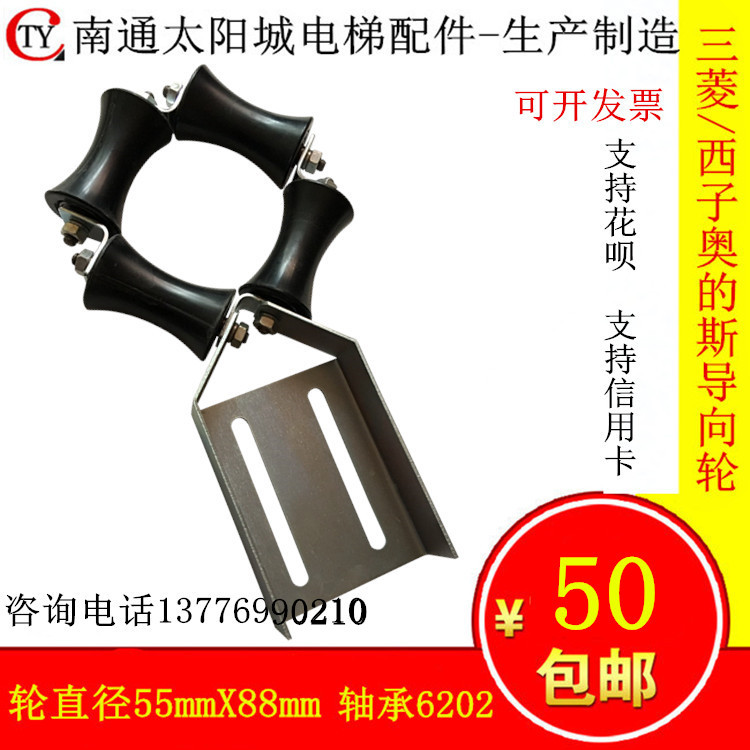Compensating chain plastic bag made of plastic hemp rope / Xizi Otis Mitsubishi guide the device to shake off 55x88