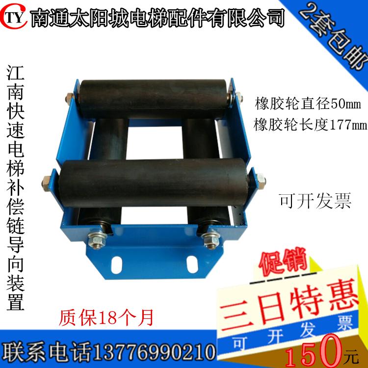 φ50 * 177 Jiangnan nopea hissi kompensointi ketjun opas / anti-shake laite hissi korvaus ketju muovipussiin
