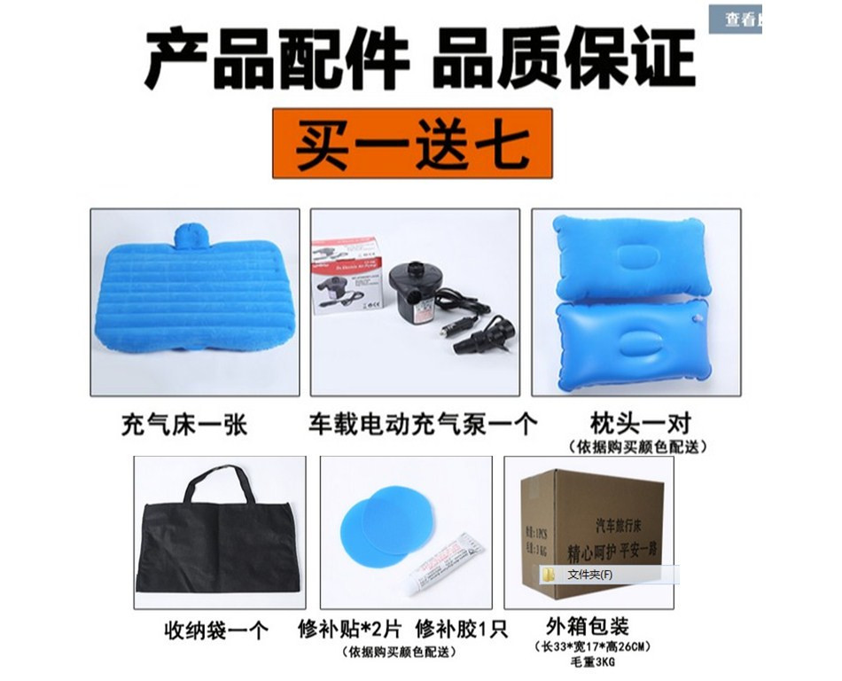TOYOTA Camry car air inflatable bed car car car rear adult bed mattress