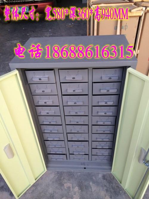 30 с цялата желязна кутия чекмедже части кабинет малки части на кабинета, кабинета на класификацията на метални инструменти.