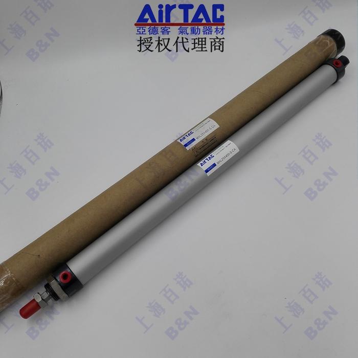 Genuine AIRTAC AIRTAC cilindro Da Liga de alumínio Mini ordem MAL25*400SCA Grande viagem