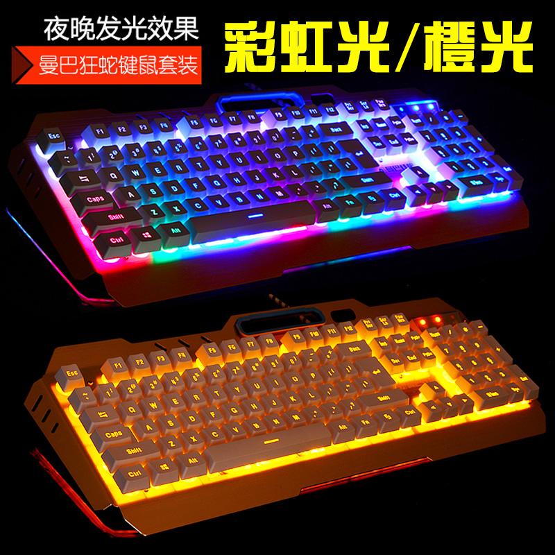 Desconto EM Longo prazo Da máquina ultra - Fino teclado mouse cabo de computador Mouse Set Kit disco conjunto de Linha.