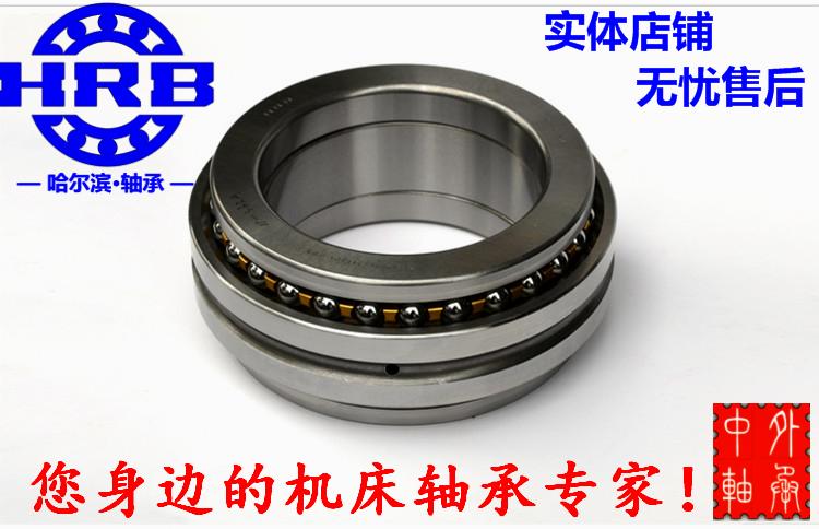 HRB 234422 BMP5 D2268122K Harbin tweerichtingsnauwkeurige werktuigmachinelagers p4