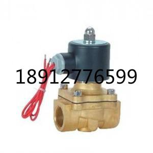 Válvula de solenóide normalmente fechada Cobre válvula de água válvula de Cobre Da bobina de Cobre do 220V/24V 2: 3 - 4.