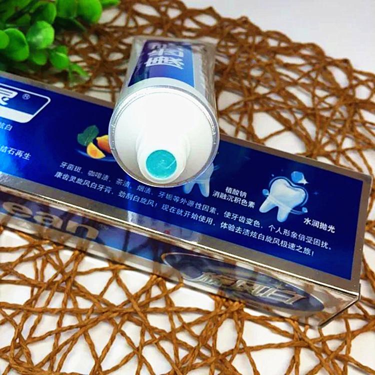 a szél lelke hántolt fehér csoportban 4 db 祛 kortól fehéríti a kang 20 csomagot 1g 惊爆 vegyértékű a fogkrém 1