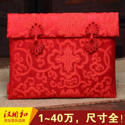 汉相和万元红包袋结婚特大红包个性结婚礼金袋聘金包大红包1-40万