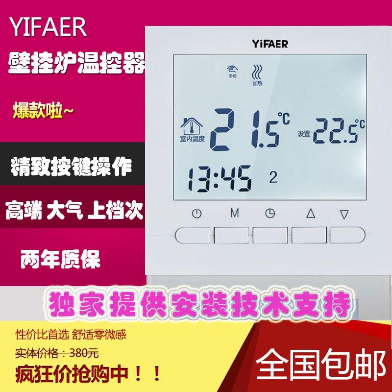 Control de un horno especial R de Valencia YIFAE directo en función de la temperatura del agua caliente termostato programable para el fabricante de baterías
