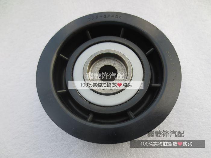 Der pajero - spanner / fan seilscheiben V73.V75.V77.CFA2031 (plastik)
