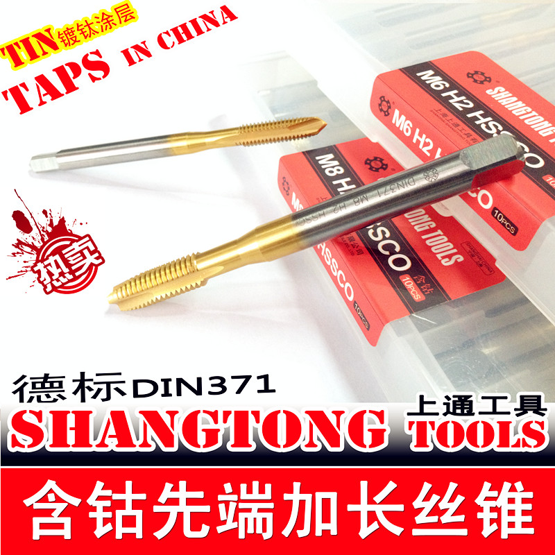 On the German standard DIN371 tip tap cobalt containing stainless steel lengthening wire tapping screw point m3m4m5m6m8m10
