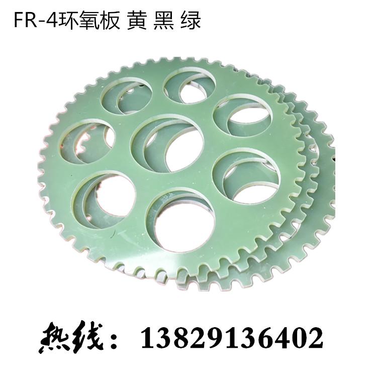 Placa de fibra de vidro epoxy Verde amarelo Preto Placa Placa Placa de fibra de Resina epóxi laminado de Corte zero - 51