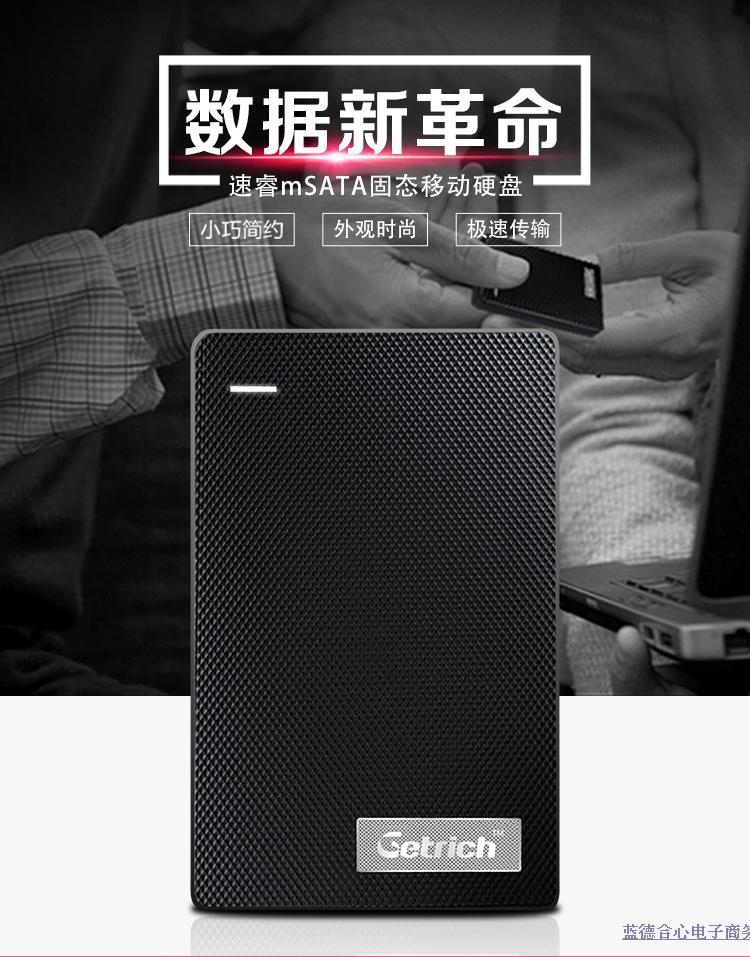 Getrich curi chisu Rui mSATA mobile SSD - Portable SSD - festplatte
