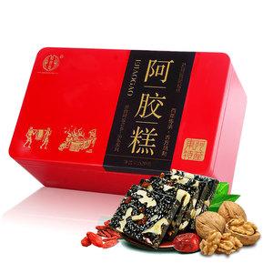 升级装 山东东阿红枣枸杞阿胶固元糕500g 即食阿胶糕 东阿原产