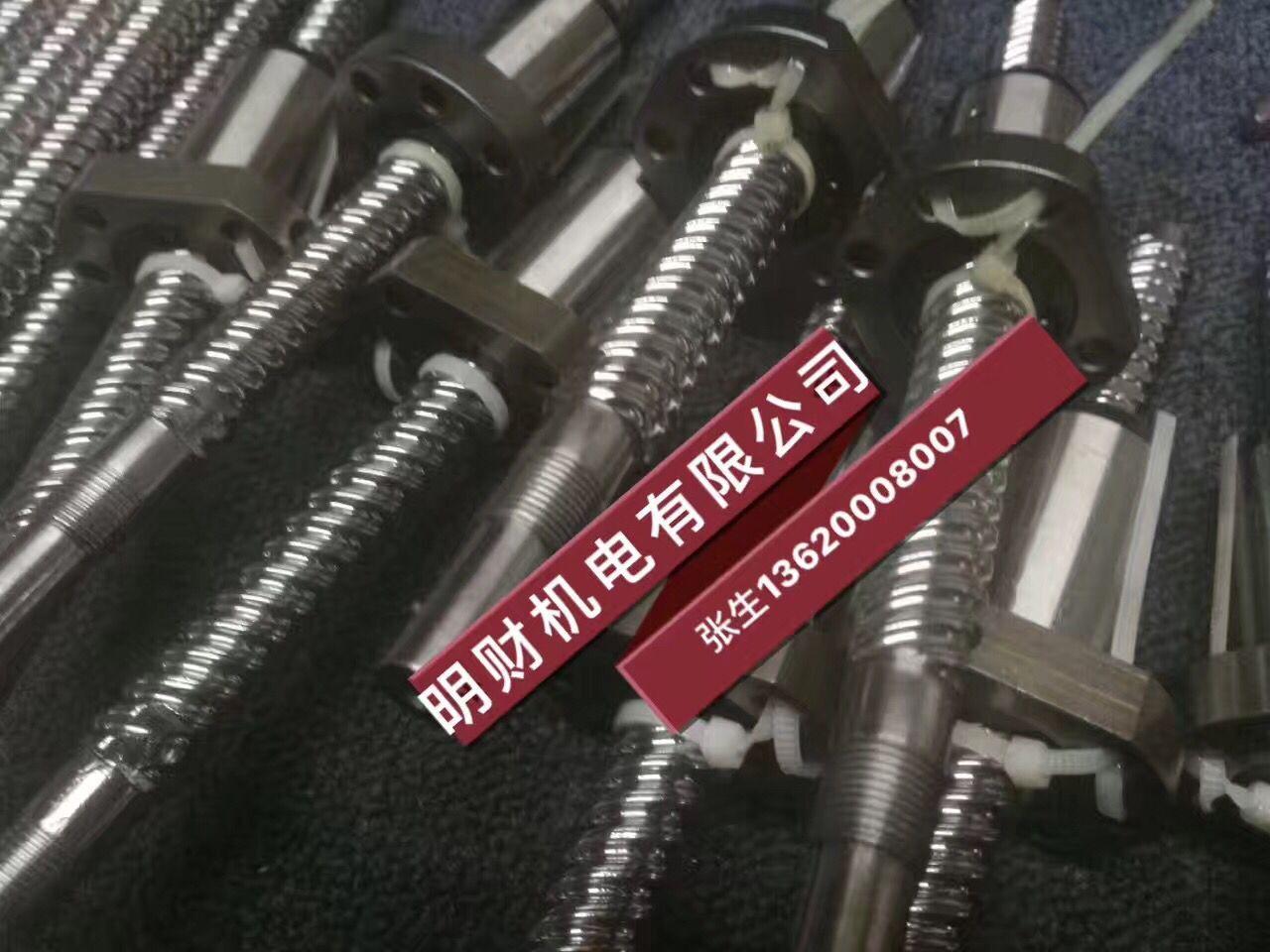 台灣TBIボールねじSFE2020 / 1616SFU1605 / 2005 / 2505 / 3205歓迎引き合い