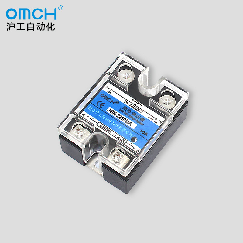 OMCH/ Shanghai industrial automation JGX-2210UA solid state voltage regulator (voltage type) 10A