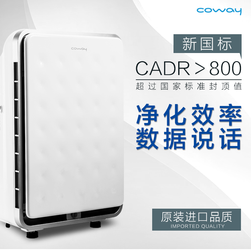 coway air purifier home large area in addition to haze smoke ap3008fh imports