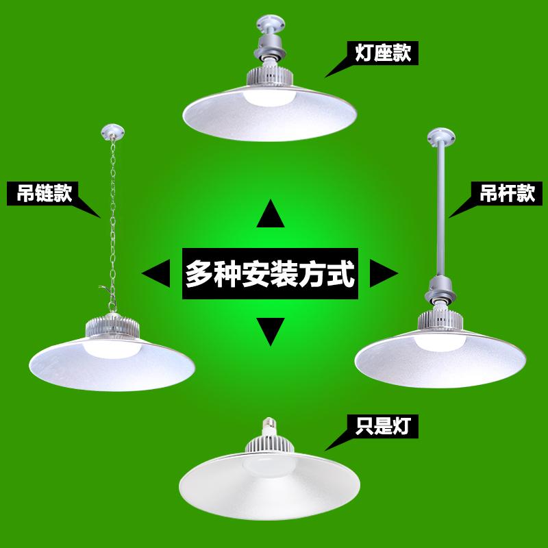 Επισήμανση των φανών υπό το φως της αποθήκης του εργοστασίου οδήγησε το φως λαμπτήρα εργοστάσιο φώτα ανώτατο όριο πολυέλαιο 50W100W εργαστήριο της εξοικονόμησης ενέργειας