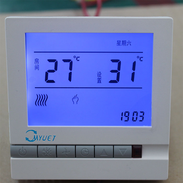 Yue Yue MY-605RH water floor temperature controller 2015 latest electrothermal film temperature control switch