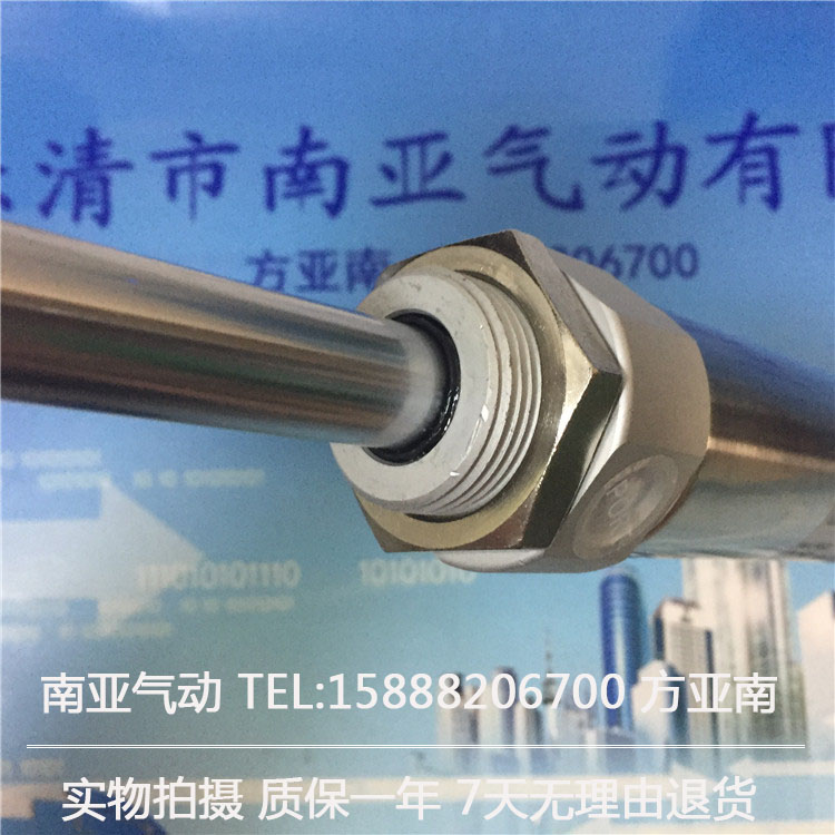 Pneumatic component SMC double out stainless steel mini cylinder needle type cylinder CDM2WB40-100