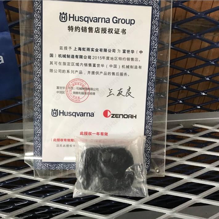 Husqvarna cortadora a cuerda corta hierba de aceite filtro de aire chispa de ejes de transmisión de diversos tipos de accesorios.