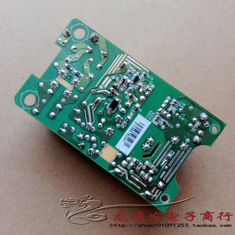 New 24V2A bare board switching power supply 48W voltage stability IC scheme with short-circuit protection 24