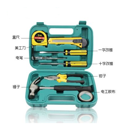 Double 11 promotion household hardware tool kit set electric screwdriver wrench hammer combination toolbox