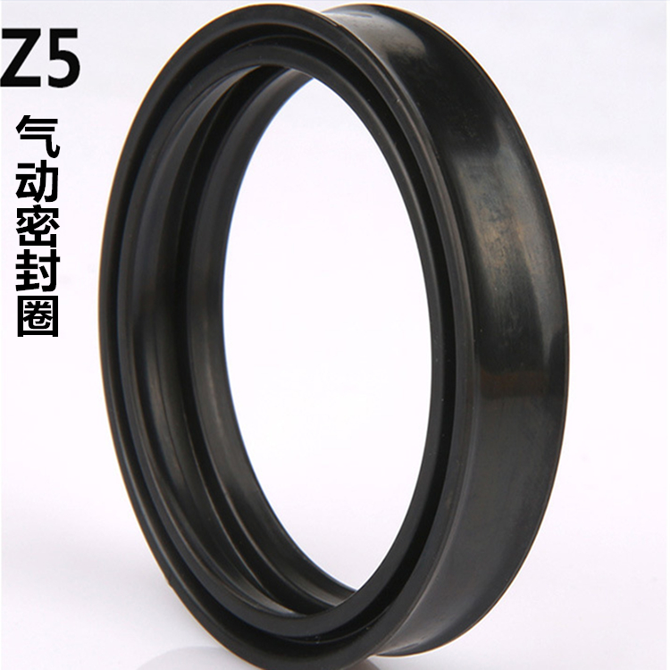 Imported KVK oil seal, Z5 type meter type two-way cylinder pneumatic piston sealing ring 150*140*19