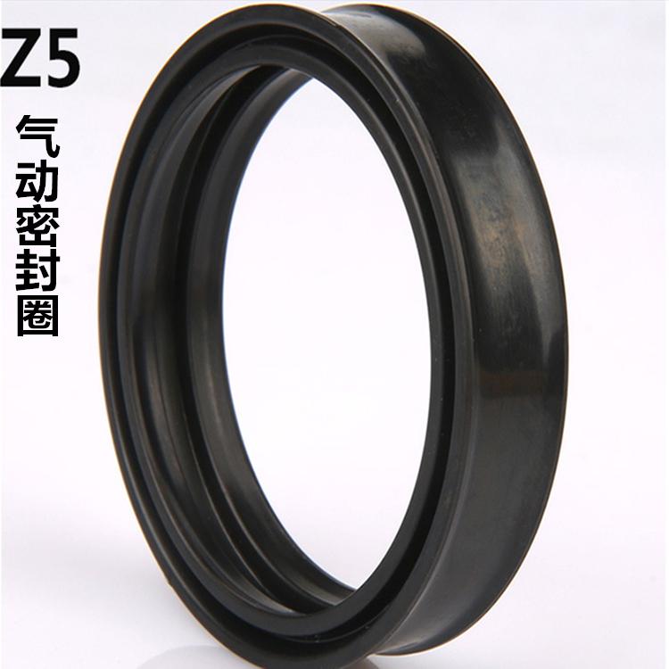 L'importation de joint étanche à l'huile de type KVK z5 mètres bidirectionnel de cylindre pneumatique en forme de bague d'étanchéité de piston 140 150 * * 19