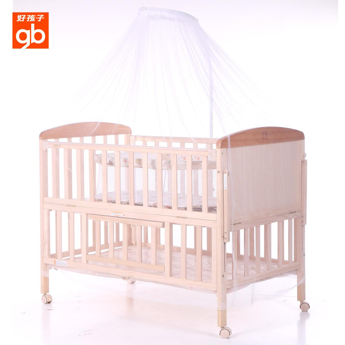 GB καλά παιδιά μωρό κρεβάτι ξύλο χωρίς μπογιά μωρό πολυλειτουργικών ββ το κρεβάτι του παιδιού το λίκνο MC283 κουνουπιέρες