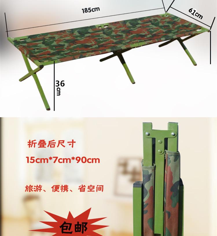 Einfache falt - Bett INS Bett der Kleinen stealth - Büro die Outdoor - Reise - Portable leinwand - Bett