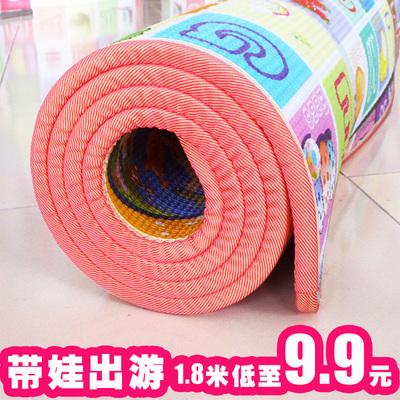 婴儿童爬行垫AR 宝宝爬爬垫加厚2cm 防潮防滑野餐垫 环保泡沫地垫