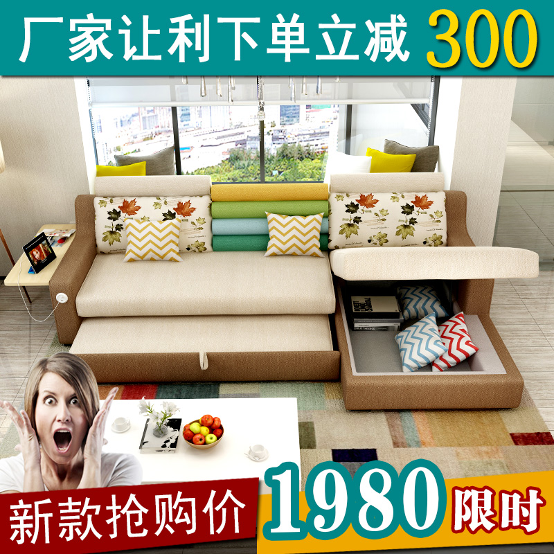Το μικρό μέγεθος της ύφασμα πολυλειτουργική καναπέ - κρεβάτι σαλόνι γωνία αποθήκευση διπλής χρήσης πίεσε και τράβα πίσω να μπορούν να πλένονται λάτεξ στον καναπέ