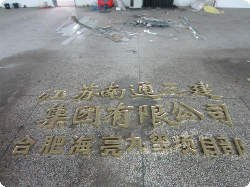 Hersteller maßgeschneiderte Unternehmen | Titan - pyramide der Titan - Plakat | china, inspektion und quarantäne der Titan - Gold