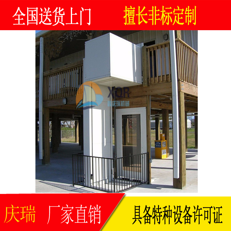 Household elevator disabled man handicapped elevator electric hydraulic simple elevator villa small cargo elevator