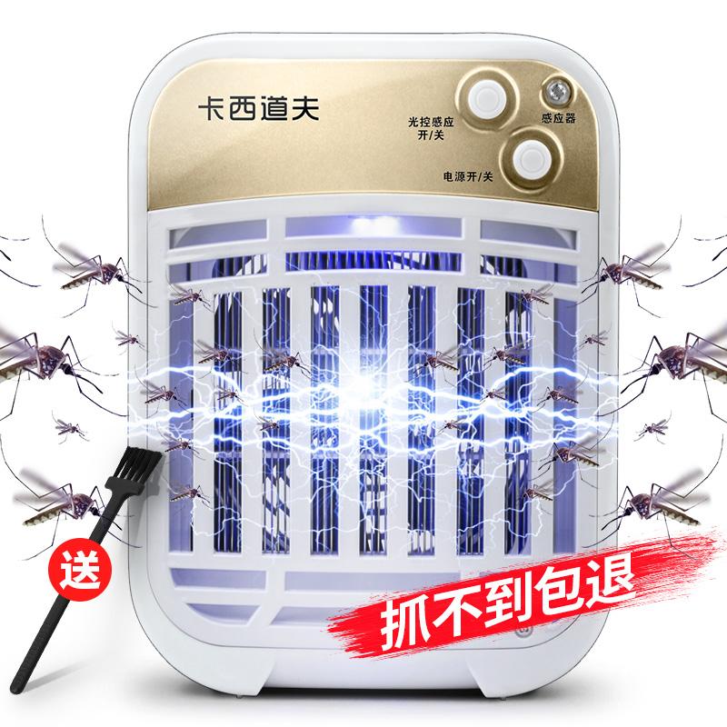 灭蚊灯家用电蚊器无辐射静音插电式蚊子器婴儿室内一扫光驱蚊神器